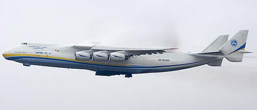 Antonov An-225 Mriya, Minneapolois-St.Paul, March 12, 2012